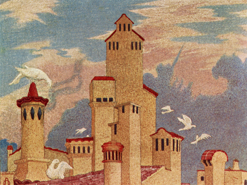 Chimneys of Bologna, watercolour by Maxwell Armfield, publ. 1926