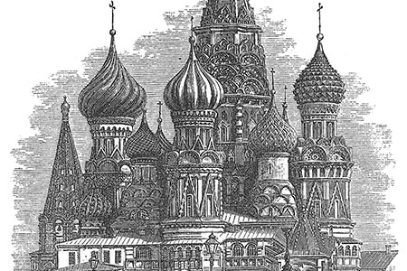 Moscow St Basil's from ''Near Home' p244